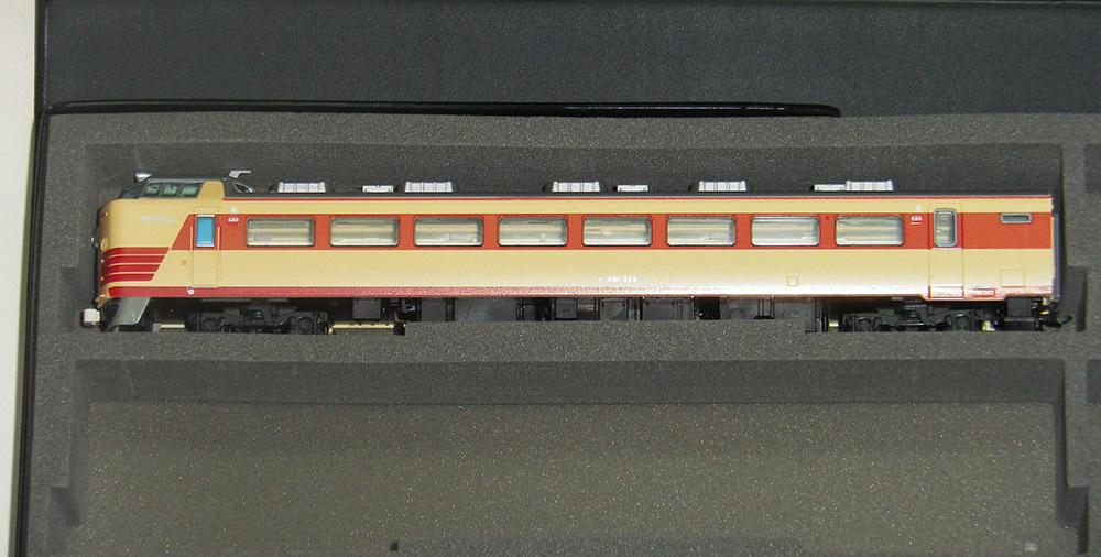 IMGP2502.JPG