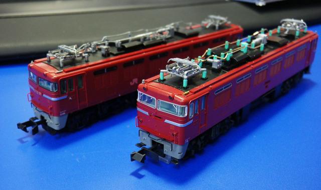 IMGP1277.JPG