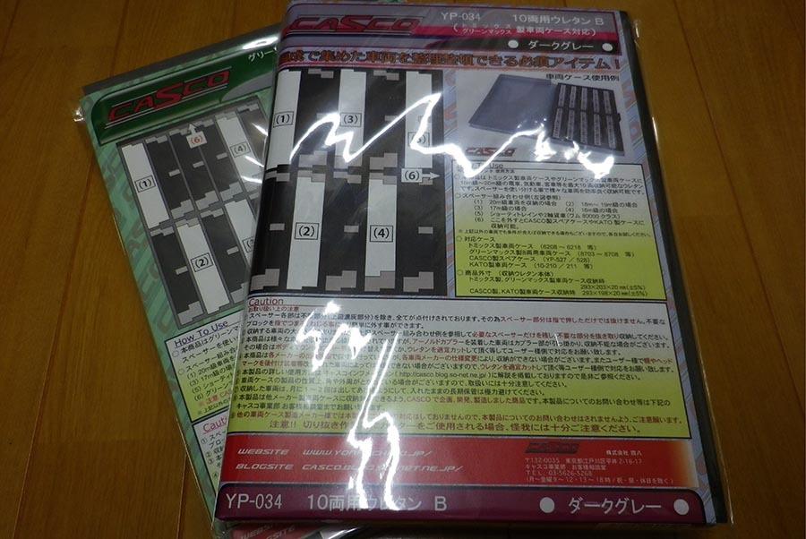 IMGP4002.JPG