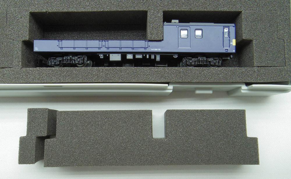 IMGP4154.JPG