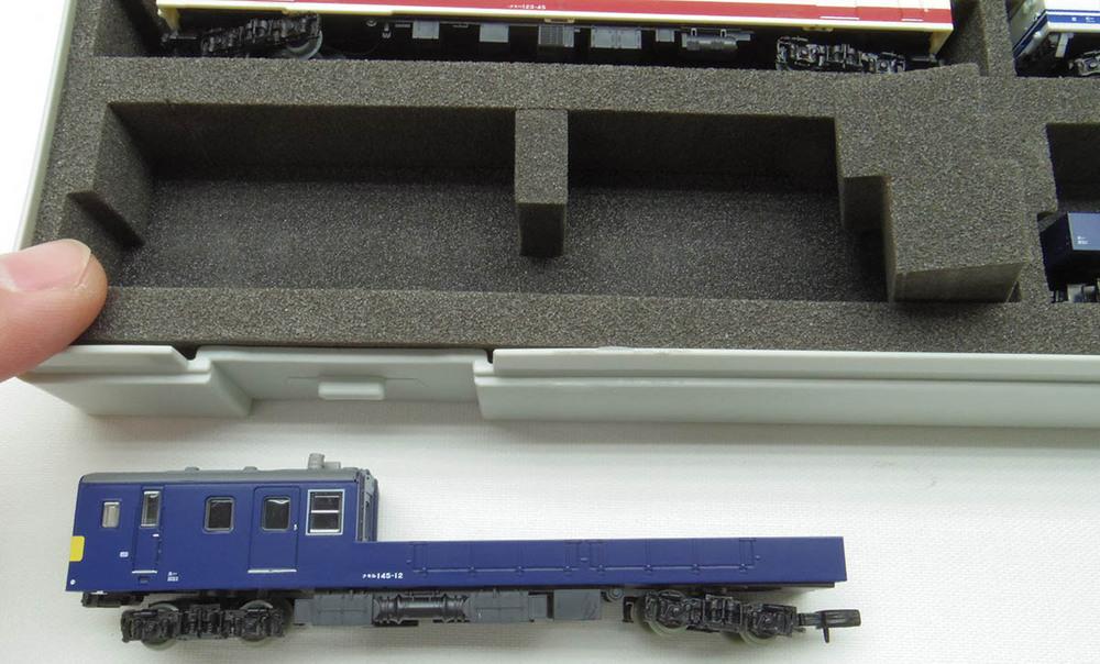 IMGP4156.JPG